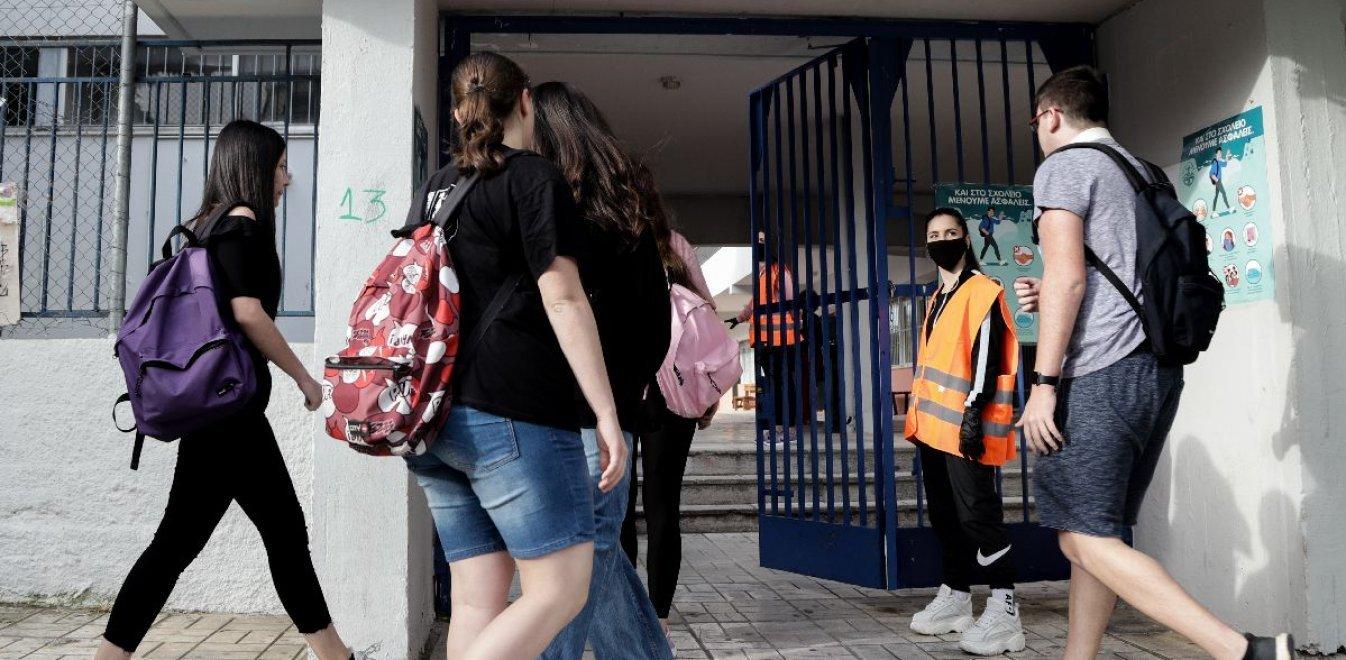 Lockdown: Ανοίγουν Γυμνάσια και Λύκεια την 1η Φεβρουαρίου - Τι θα ισχύσει για τις «κόκκινες» περιοχές