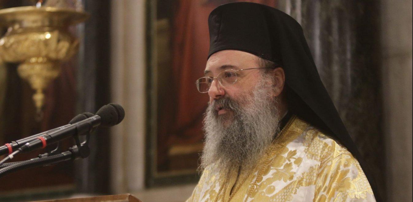 Μητροπολίτης Πατρών για Αγία Σοφία: Πένθιμα θα χτυπούν οι καμπάνες ...