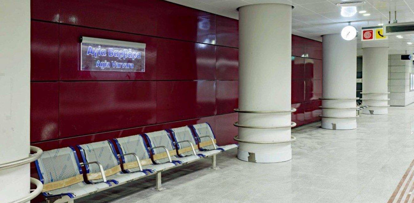 Μετρό: Ανοίγουν τη Δευτέρα 6 Ιουλίου οι 3 νέοι σταθμοί Αγία Βαρβάρα, Κορυδαλλός και Νίκαια