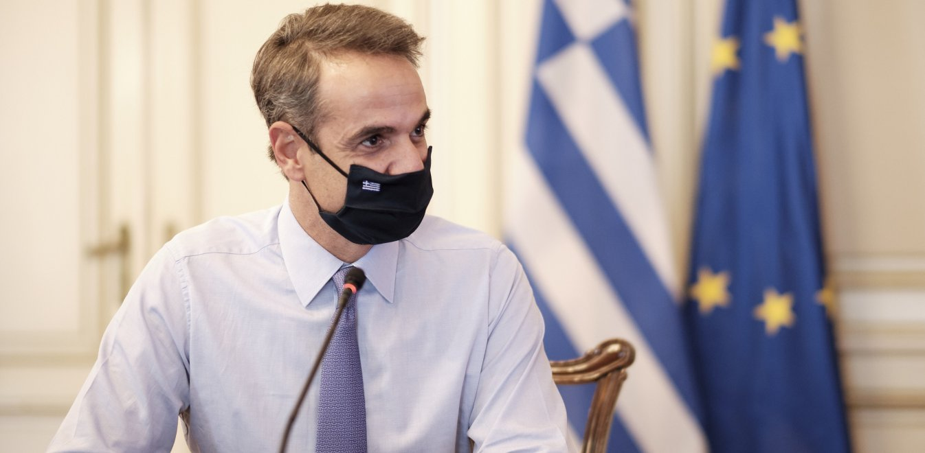 Κορονοϊός: Το Σάββατο οι ανακοινώσεις Μητσοτάκη για τα μέτρα | Έθνος