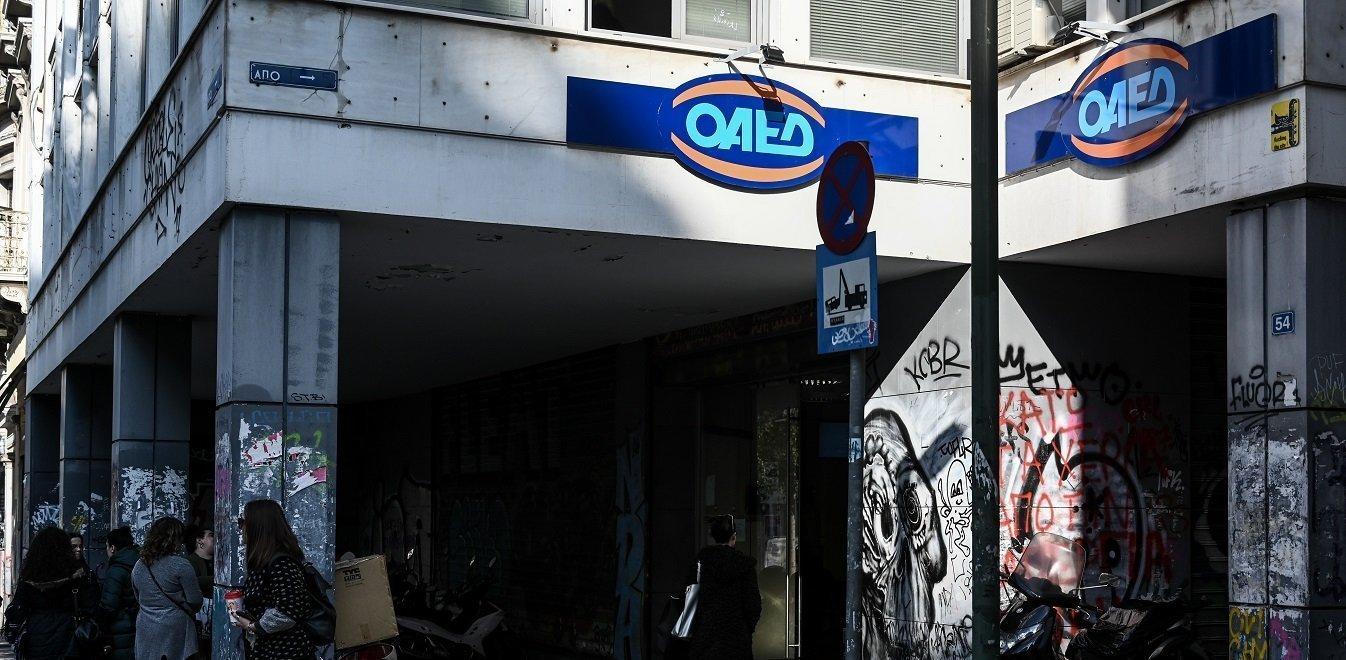 ΟΑΕΔ: Εκπνέει η προθεσμία για το πρόγραμμα digital marketing για 5.000 ανέργους