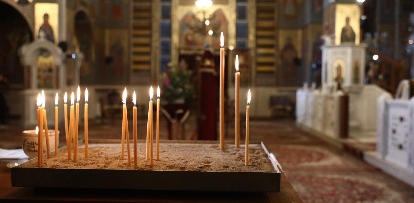 Εύβοια: Εκκλησία ανακοίνωσε πως θα τελέσει την Ανάσταση στις 12