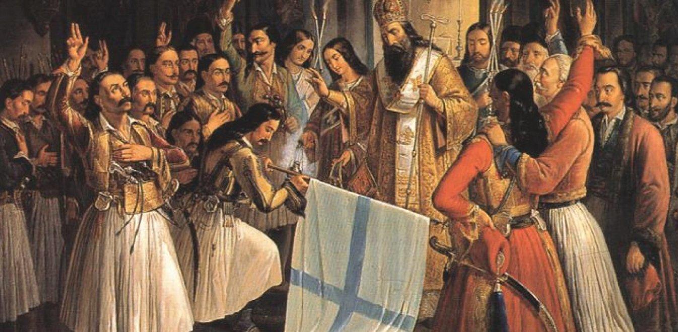 Suddeutsche Zeitung: «Είμαστε όλοι Έλληνες!» - Αφιέρωμα στην Ελληνική Επανάσταση του 1821 | Έθνος