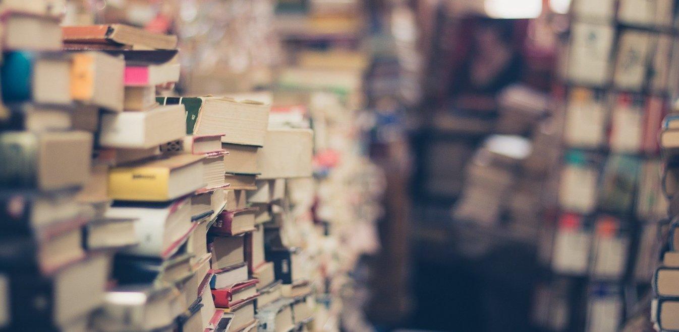 ΟΑΕΔ: Οριστικοί πίνακες voucher 20 ευρώ για αγορά βιβλίων