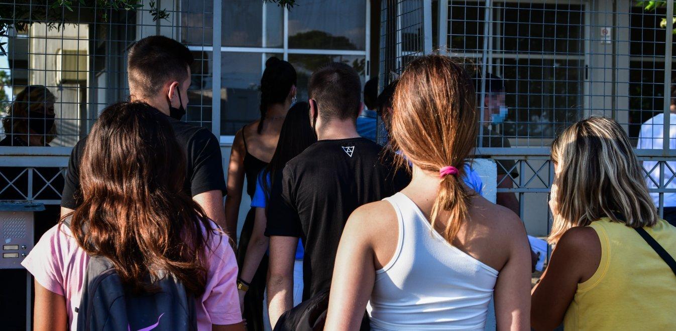 ΕΒΕ – Πανελλήνιες 2021: Οι Ελάχιστες Βάσεις Εισαγωγής στα πανεπιστήμια    Έθνος