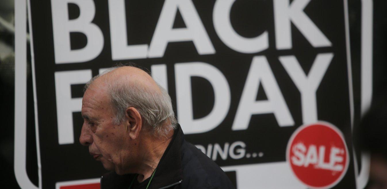 Black Friday 2021: Πότε είναι και τι πρέπει να προσέξουν οι καταναλωτές