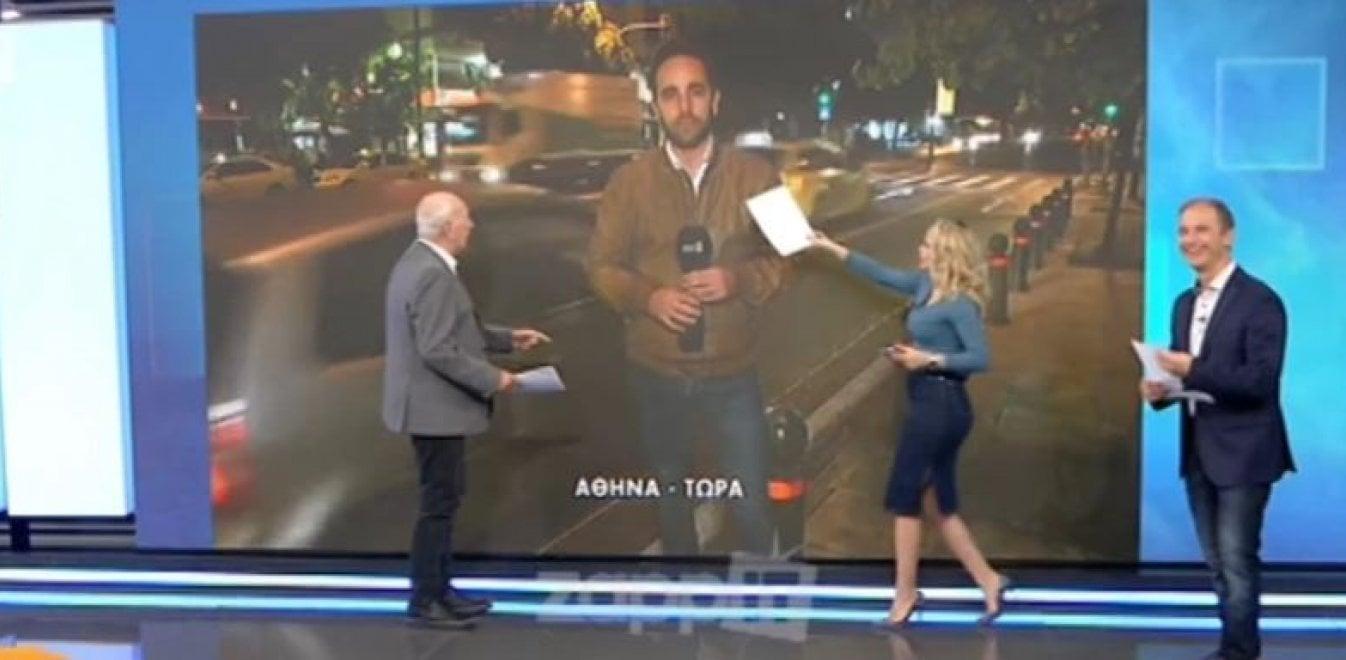 Επικό σαρδάμ στην εκπομπή του Παπαδάκη: Η οδός Αρχιμήδους δεν έπρεπε να ακουστεί έτσι