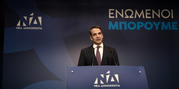ND leader Mitsotakis on Turkish provocations: It is time for action, not words