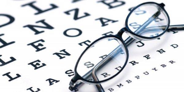 ΕΟΠΥΥ: Αποζημίωση για τα γυαλιά οράσεως μέχρι 30 Ιουνίου!