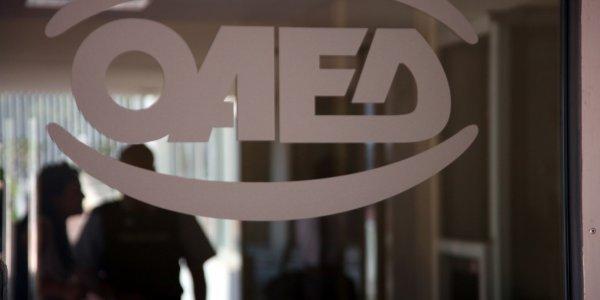 Δεύτερη ευκαιρία δίνει ο ΟΑΕΔ σε 5.000 ελεύθερους επαγγελματίες  852cac87578