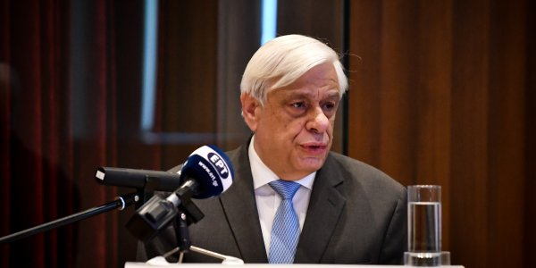 President Pavlopoulos delivers closing remarks at U of Athens conference