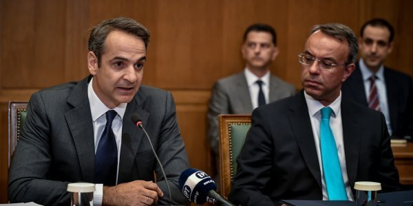 Our goal is strong growth, many and good jobs, PM Mitsotakis says