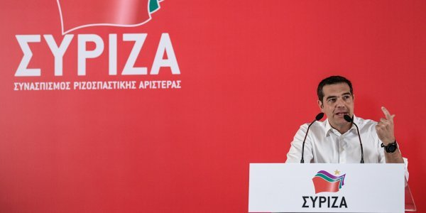 SYRIZA youth to undergo reconstruction along with party