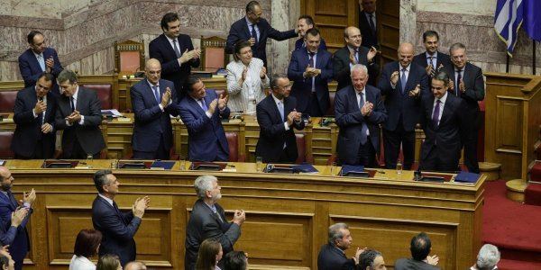 """Executive state"" and university asylum approved by Hellenic Parliament"
