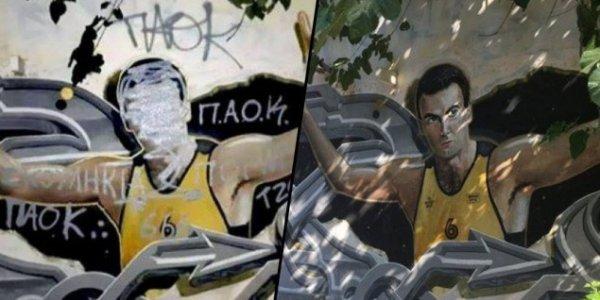 Αποτέλεσμα εικόνας για Νίκο Γκάλη. Το όμορφο γκράφιτι