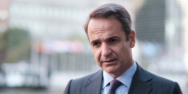 Mitsotakis to meet ECB chief Draghi on Wednesday