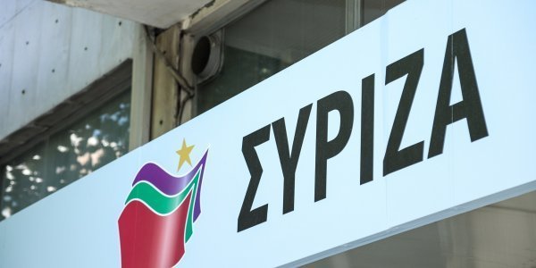 SYRIZA's Central Committee meeting starts on Friday