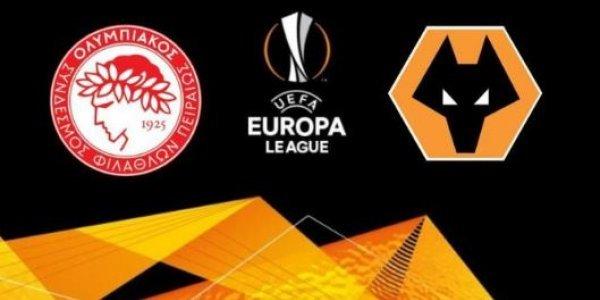 ΟΛΥΜΠΙΑΚΟΣ - ΓΟΥΛΒΣ  Olympiakos vs Wolverhampton     live streaming