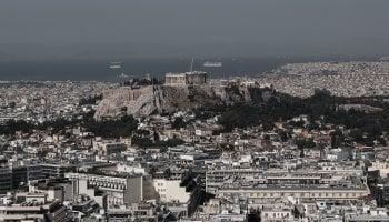 ακίνητα, Αθήνα