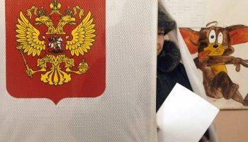 Εκλογές Ρωσία