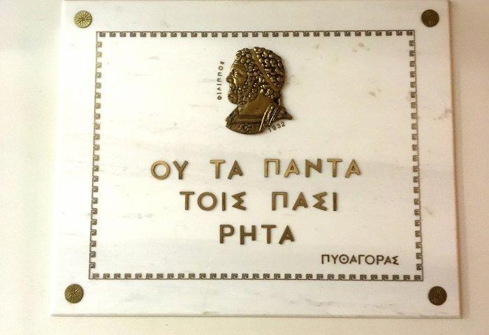 Αυτοψία σε στοά της Μασονίας - Μιλά στο ethnos.gr ο κορυφαίος στην ιεραρχία (pics)
