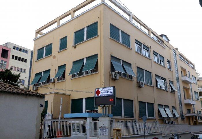 Νοσοκομείο Αλεξάνδρα