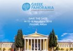 "First ""Greek Panorama: Alternative Tourism & Gastronomy"" exhibition to be held in Athens"