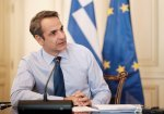 Mitsotakis sends message to EU leaders to support economies affected by the coronavirus