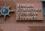 ELSTAT: General government surplus at 1.8 bln euros in 2018