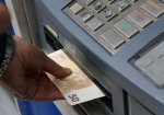 Παγκόσμιος Οργανισμός Υγείας: Κίνδυνος ραγδαίας εξάπλωσης από τα χρήματα