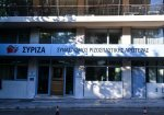 SYRIZA sources: ND's efforts to distort our achievements have failed