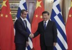 Mitsotakis in Shanghai hails Bank of China's decision to open Athens branch