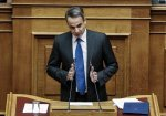 MItsotakis chairs meeting of Development Strategy Commission on Greek economy