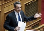Mitsotakis accuses Tsipras of having a distorted view of reality