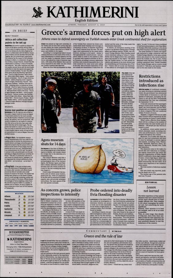 International New York Times Kathimerini - 11/08/2020
