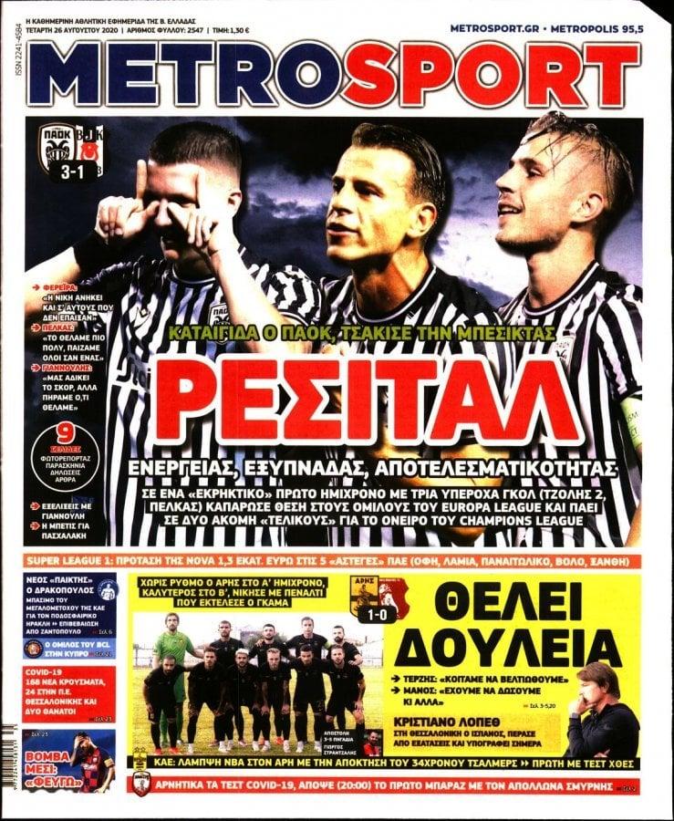 Metrosport - 26/08/2020