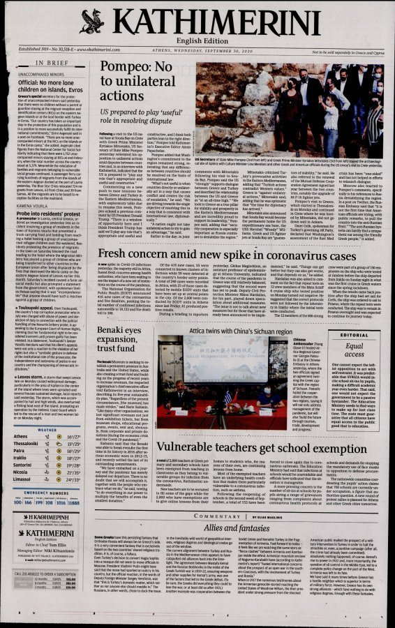 International New York Times Kathimerini - 30/09/2020
