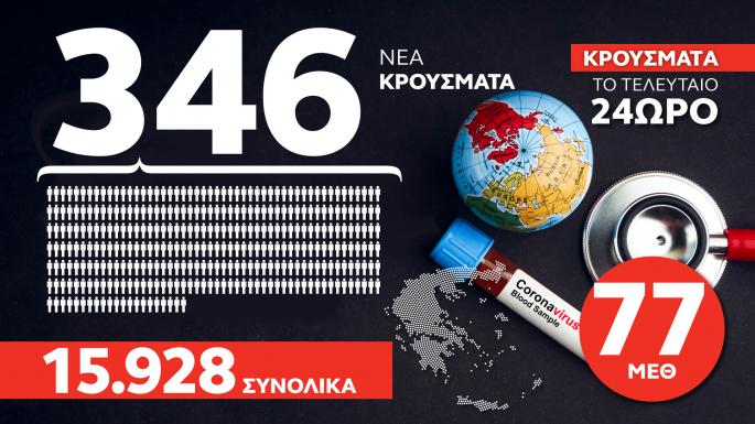 KARTA-2-KROYSMATA (1).png