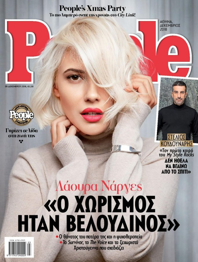 people_cover_287-page-001.jpg