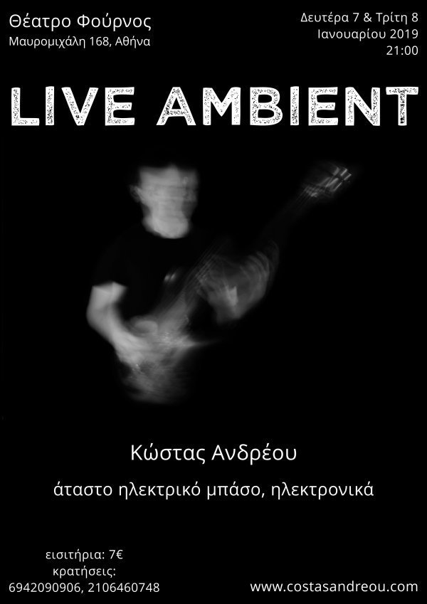 costas_andreou_live_ambient_7_8_january_2019.jpg