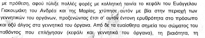katigoritirio4.png