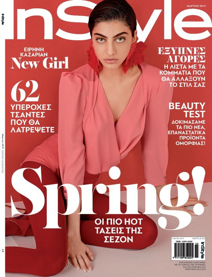 instyle_march.cover_.irenekazarian_new-page-001.jpg