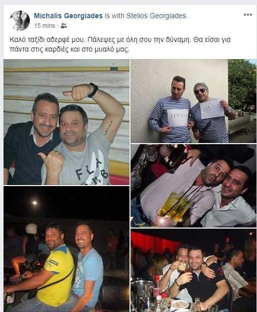mihalis_georgiadis.jpg