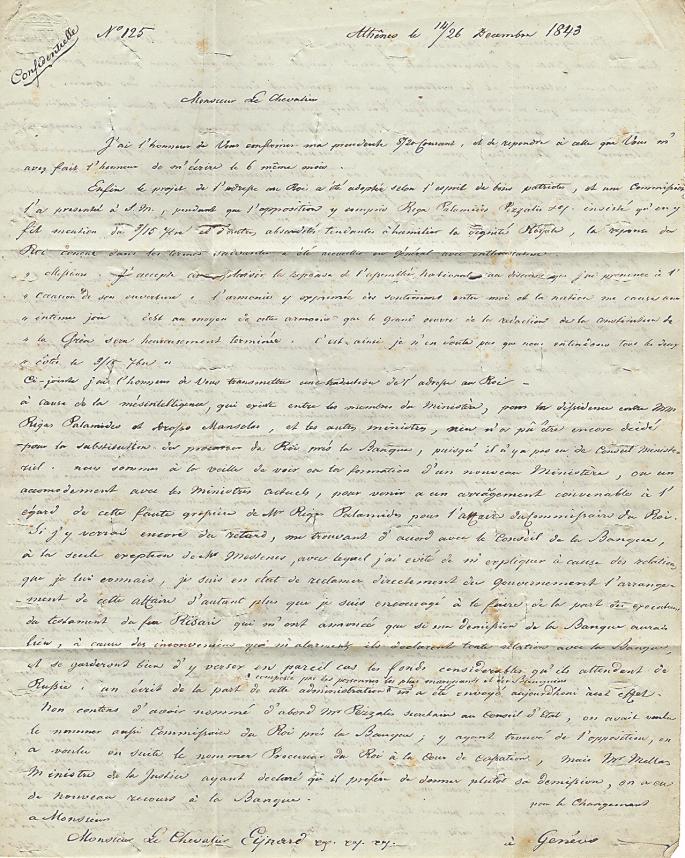 Επιστολές του Ιωάννη Καποδίστρια προς τον Εϋνάρδο