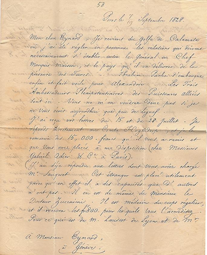 Ο φιλέλληνας Γάλλος στρατηγός Φαβιέρος γράφει στον Εϋνάρδο για τον τον νεαρό Βασίλειο Αναγνώστη Παπαµανώλη