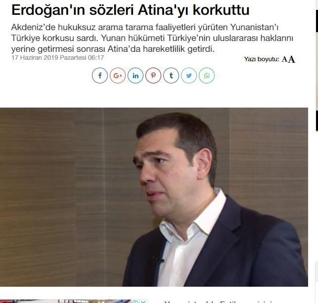 tsipras-3.jpg