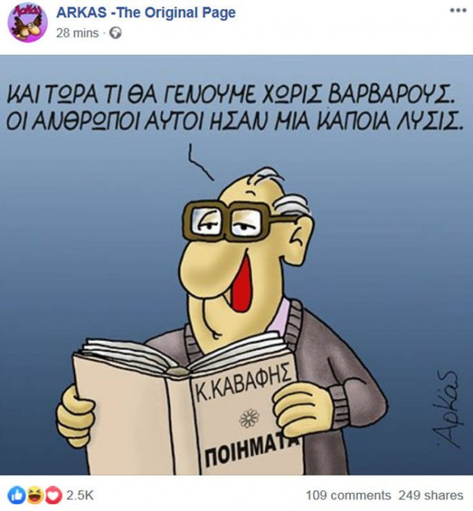 arkas_ekloges-2019.jpg