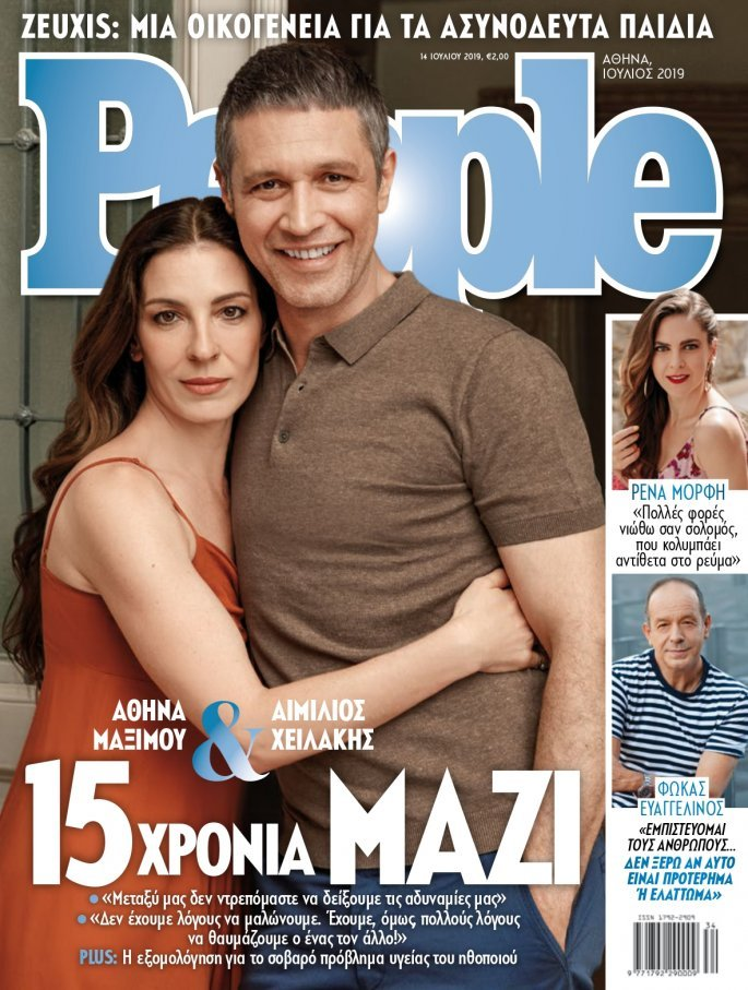people_cover318_new.jpg