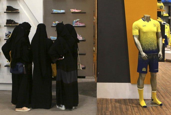 Γυναίκες στη Σαουδική Αραβία