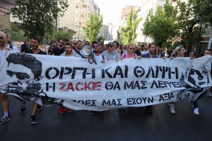 Πορεία μνήμης για τον Ζακ Κωστόπουλο